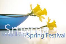 2017 Smyrna Spring Jonquil Festival